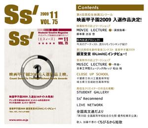 Web_ss0911