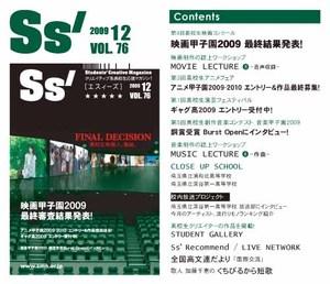 Web_ss0912